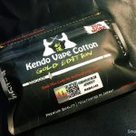 Kendo Vape Cotton – GOLD EDITION レビュー