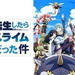 アニメ 転スラ シーズン1の22話がAmazonprimeで視聴可能に。
