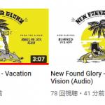 New Found Gloryが新曲を一挙公開・・・?