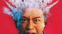 坊や哲が戦争勃発で中止になった東京2020の世界に降り立つ映画『麻雀放浪記2020』