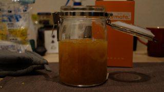 『特集』ママレードジャムが苦手な人のための果肉感マシマシな甘夏ジャムの作り方。
